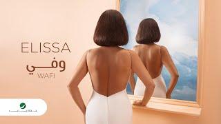 Elissa ... Wafi - 2020 | إليسا ... وفي - بالكلمات