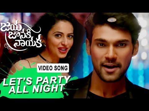 Lets Party All Night Video Song | Jaya Janaki Naayaka | Bellamkonda Srinivas | Rakul Preeet Singh