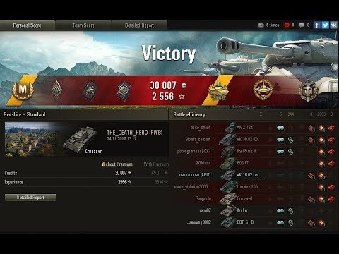 [WOT asia] Crusader puch a way out in teir 7 game (2k dmg 6 kill)