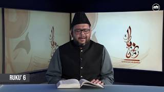 Part 26 Holy Qur'an | #Ramadan2020 | Hafiz Syed Mashood | تلاوتِ قرآن مجید