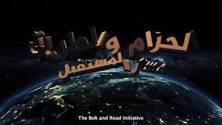 مصر العربية | مسار المستقبل