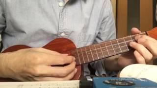 フェイマス のソプラノウクレレ FS-3 で弾いてみました。