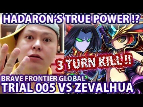 Brave Frontier Trial 005 Zevalhua 3 Turn Kill Global Version!