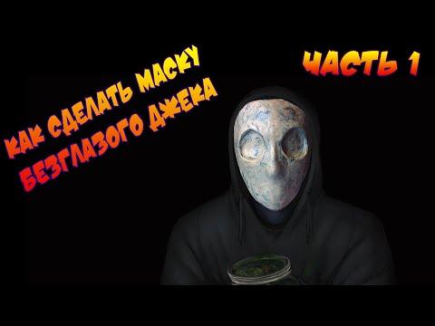 картинки маски тим