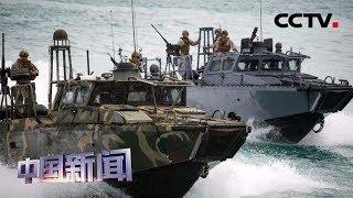 [中国新闻] 伊朗军方:不谋求封锁霍尔木兹海峡 | CCTV中文国际