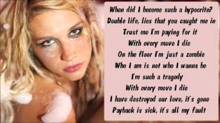 Ke$ha - Dancing With Tears In My Eyes Karaoke / Instrumental with lyrics on screen