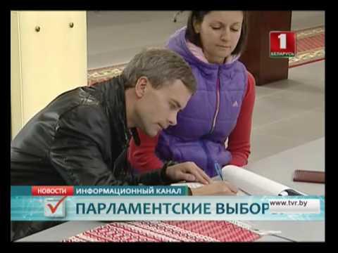 В Москве проходит голосование на участке № 740, расположенном в ДКК Посольства Беларуси
