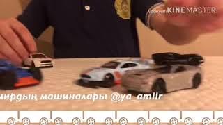 Амир коллекционер