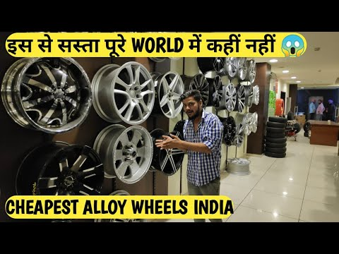 CHEAPEST ALLOY WHEELS FOR ALL CARS || WHOLESALE PRICE ALLOYS || LUDHIANA MONGA TYRES ALLOY WHEELS