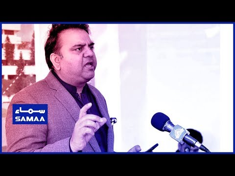 Federal Minister for Science and Technology Fawad Chaudhry media talk in Karachi