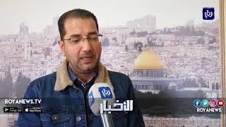 أمريكا تعتزم إدانة حركة حماس في الجمعيةِ العامةِ للأمم المتحدة - (27-11-2018)