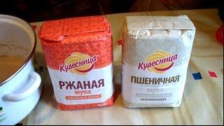 Ржаной хлеб на закваске с добавлением цельнозерновой пшеничной муки