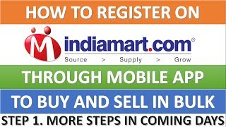 How To Register On IndiaMart  How To Sell On Indiamart App