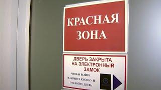 Врачи и пациенты красных зон призывают вакцинироваться от коронавируса