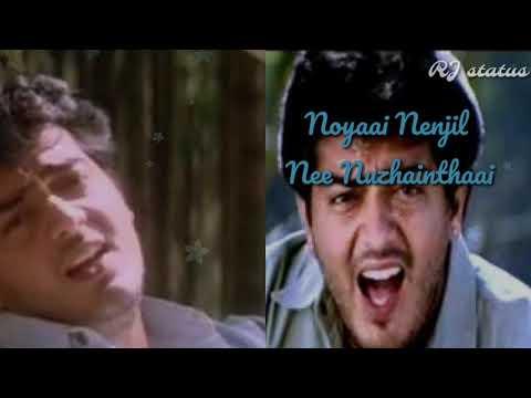 Tamil whatsapp status    Download👇 #RJstatus