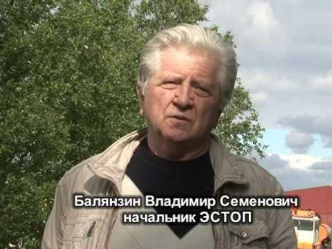 АЭРОПОРТ - МУРМАНСК