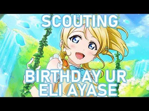 Sealynn Scouts: Birthday Live Eli Ayase UR (Love Live!: School Idol Festival)
