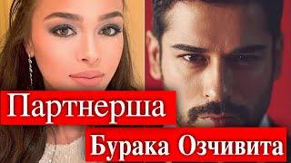 Бурак Озчивит и Аслыхан Каралар в сериале Возрождение Осман