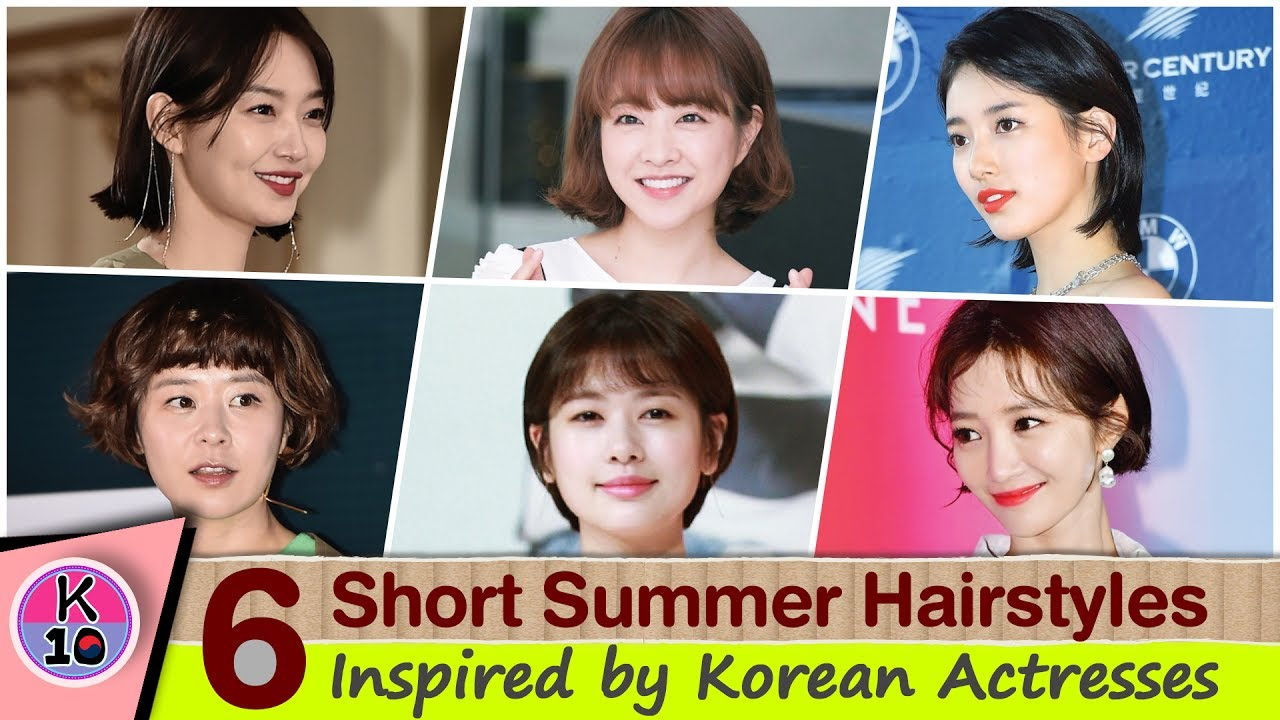 6 Short Summer Hairstyles 2017 Inspired By Korean Actresses Youtube