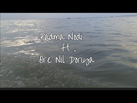 Download পদ্মা নদী ft. ও রে নিল দরিয়া || Musical ||Aliza Films ||