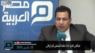 مصر العربية | عبدالغني هندي: اتحاد علماء المسلمين كيان إرهابى