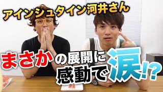 藤崎マーケット田崎が やりたい事をやらせてもらう YouTubeチャンネル【...