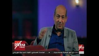 الفن في أسبوع | طارق الشناوي: وحيد حامد يكتب الجزء الثالث من مسلسل الجماعة على نار هادئة