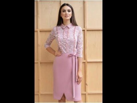 Блуза и юбка : фирмы ЮРС. Номер модели: 19-870