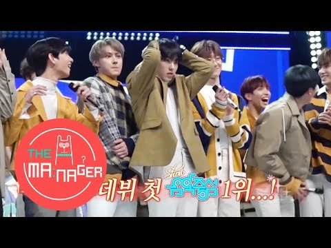 SEVENTEEN's BIG MOMENT...! [The Manager Ep 42]