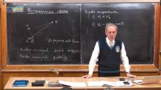 Урок 413. Интерференция света