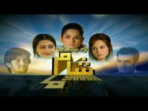 Khawar Lone with Sohail Ahmed - Drama Scrial '' SHAAM '' Making avc