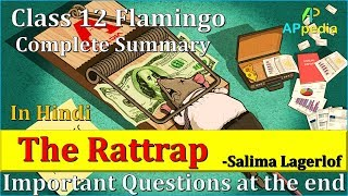 The Rattrap | Check description for Last 7 year Question Papers👇👇 | Flamingo  | Class 12th