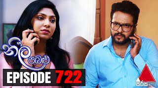 Neela Pabalu - Episode 722 | 08th April 2021 | @Sirasa TV Thumbnail