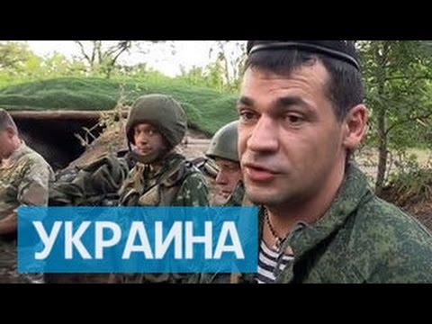 Донбасс: стрелковое оружие
