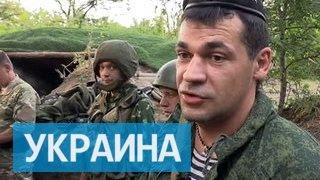 Донбасс: стрелковое оружие против украинских танков