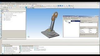 Компас 3D анимация(Мои первые шаги в изучении программы Компас 3Д. Как оказалось , программа не такая уже и сложная, когда в..., 2014-01-19T09:21:52.000Z)