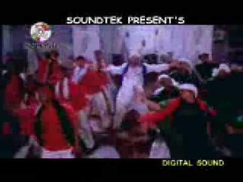 Amar Jaan Amar Pran Songs