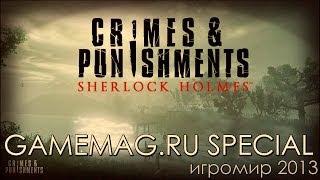 Шерлок Холмс: Преступления и наказания - Итервью с Ольгой Рыжко
