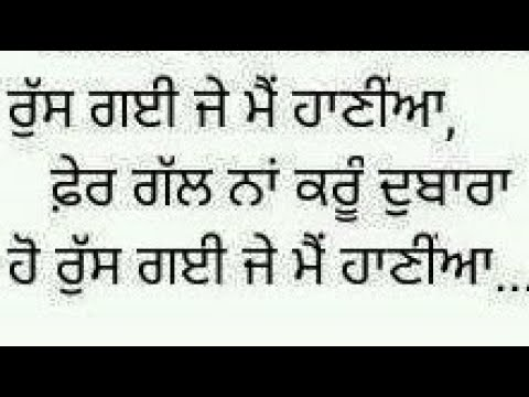 #158 Post | #4 Boliyan | Latest Video 2017 | Gidha | Tappe | Written lyrics | Punjabi wedding Songs