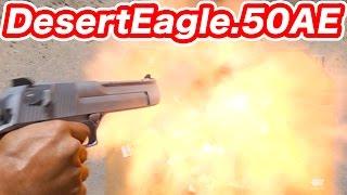 実弾射撃 デザートイーグル 片手連射! ハンドガン最大級.50AE弾の破壊力を9mmガバメントと比較 マック堺 実銃 レビュー動画