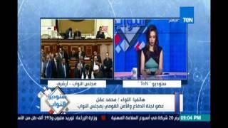 اللواء محمد عقل : لا علاقة بين دخول واقامة الاجانب في مصر وبين مقترح بيع الجنسية المصرية للمستثمرين