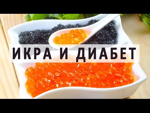 Вкусные рецепты блюд для диабетиков с фото от Лизы