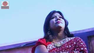 New #Purulia Song 2019 - Amar Bohuta Parai Ghure | #Bangla/ Bengali Song 2019
