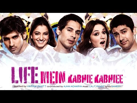 NEW HINDI FULL MOVIE | Life Mein Kabhi Kabhi | FULL HD New Movies 2015 full movies Hindi
