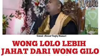 Ustadz Ahmad Taufiq Hasnuri  Wong Lolo