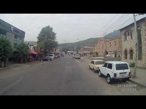 Армения Иджеван
