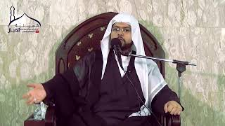 الشيخ علي البيابي - الإمام الحسين عليه السلام الطريق إلى الله تبارك وتعالى