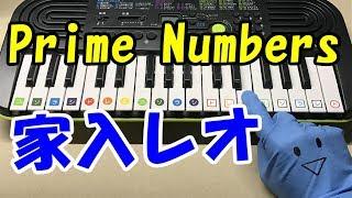 ドラマ『緊急取調室』主題歌、家入レオさんの【Prime Numbers】が簡単ド...