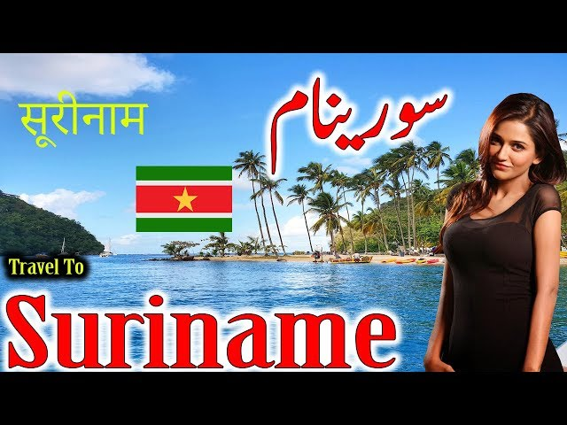 Travel to Suriname | Documentry & History about Suriname In Urdu & Hindi  |سورینام کی سیر