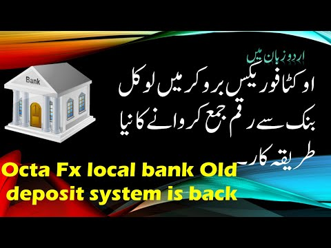 octa-fx-old-local-bank-deposit-system-is-back-|no-wait-for-calls|2020